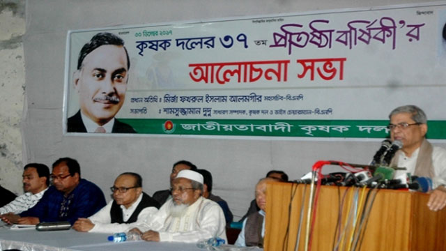 2018 to be the year of Khaleda Zia, people: BNP