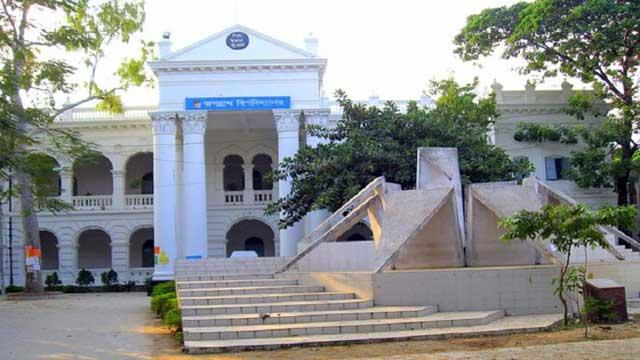 জগন্নাথ বিশ্ববিদ্যালয়ে ভর্তি পরীক্ষায় থাকছে না এমসিকিউ