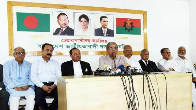 BNP to stage demo against govt role in denying Khaleda Zia bail