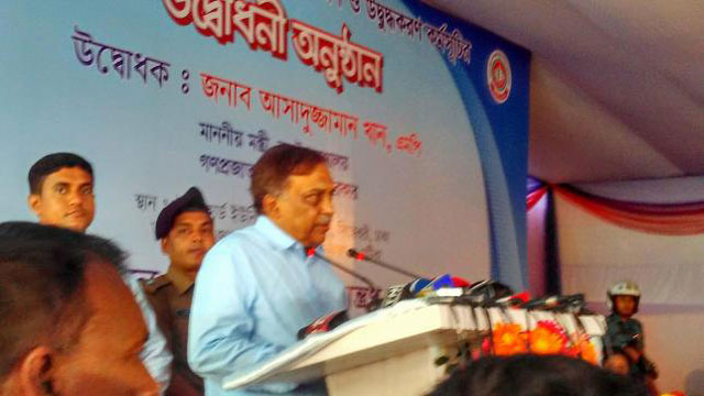 Govt examining audio clips, says home minister