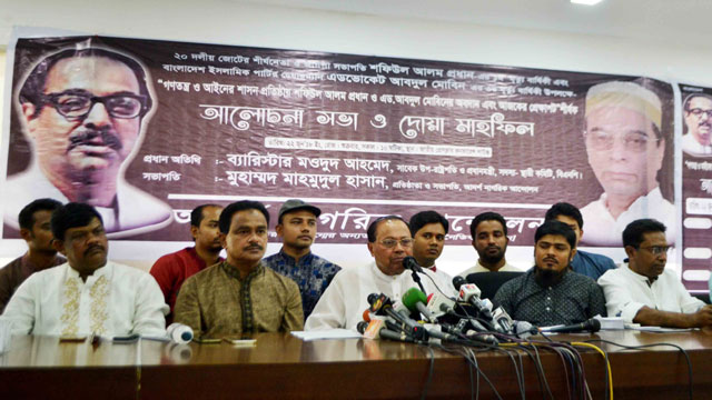 সরকার আমাদের সঙ্গে সংলাপে আসতে বাধ্য হবে: মওদুদ আহমদ