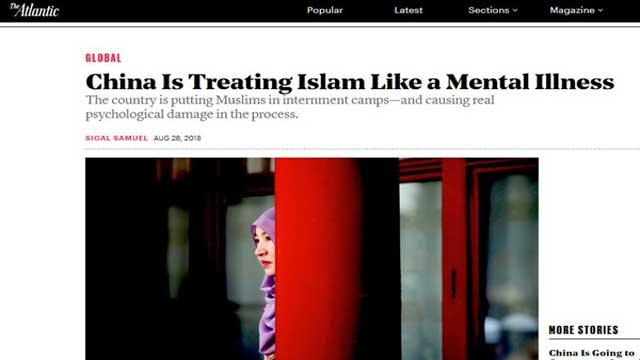চীনে জোর করে ইসলাম ধর্ম ত্যাগ করতে বাধ্য করা হচ্ছে