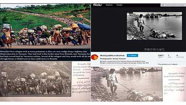 ভুয়া ছবি দিয়ে বই প্রকাশ; ক্ষমা চাইল মিয়ানমার সেনাবাহিনী