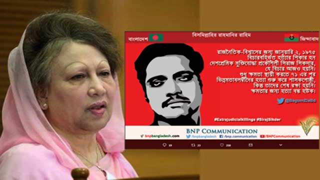 Stop killing political dissenters