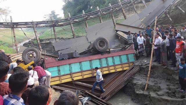 2 killed in Sunamganj bridge collapse