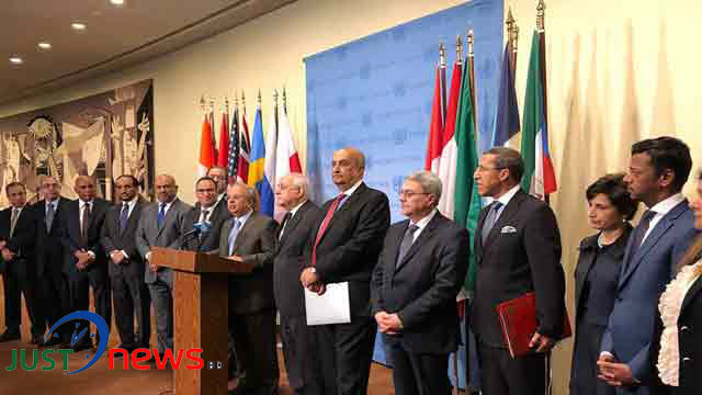 UNSC holds emergency meeting over Gaza killing
