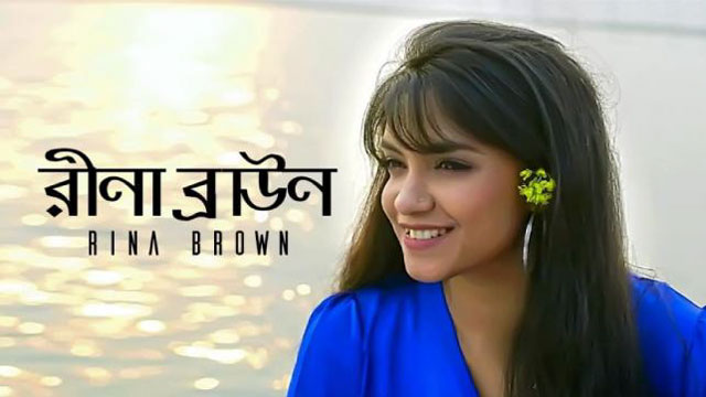 Bangladesh's Rina Brown screened in Nigeria