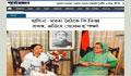 'শেখ হাসিনা-মমতা বৈঠকে তিস্তা প্রসঙ্গ এড়িয়ে গেলেন'