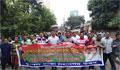 খালেদা জিয়ার সাজার প্রতিবাদে রাজধানীতে যুবদলের বিক্ষোভ