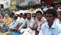 দাবি আদায়ে আমরণ অনশনে যাচ্ছেন শিক্ষকরা