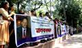 উৎপলের পর ফিরলেন মোবাশ্বার, সন্দেহ রাষ্ট্রীয় বাহিনীর দিকে