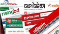 58 news portals including Just News BD now unblocked