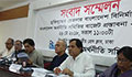 BEA wants white paper, body to recover black money