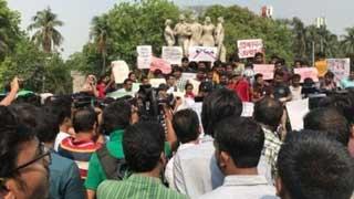চাকরিতে কোটা: কী আছে বাংলাদেশের আইনে?