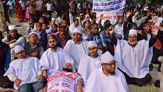Pry teachers call off hunger strike