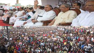 'আগামীকাল ফয়সালা করুন, নইলে আন্দোলন'