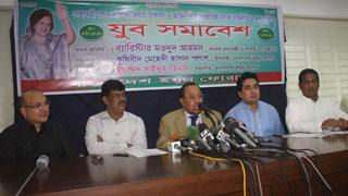 গাজীপুরের নির্বাচন হবে এসিড টেস্ট: মওদুদ