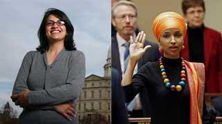 যুক্তরাষ্ট্র কংগ্রেসে প্রথম দু'মুসলিম নারী নির্বাচিত