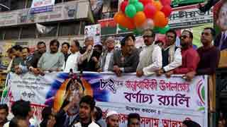 Govt had a role in 'foiling' DNCC by-polls: BNP