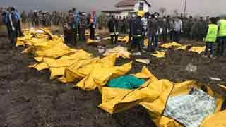 Bangladesh plane crash in Nepal, death toll hits 50