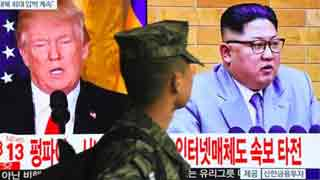 Pyongyang 'ready to discuss denuclearisation'