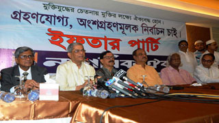 BNP pushes for greater political unity