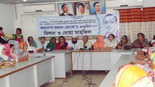 BNP to hold doa mahfil marking Khaleda Zia's birthday on Aug 15