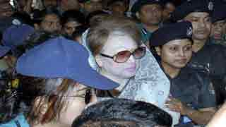 Order on running trial in Khaleda Zia's absence 20 Sep
