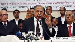 PM can't tell to sue someone: Dr Kamal