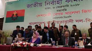 BNP executive committee meeting begins