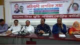 Street movement must to free Khaleda Zia