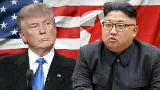 Trump, Kim arrive for US-N Korea summit