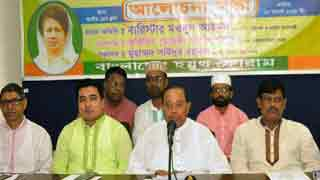 BNP rejects EC's decision to use EVMs in polls