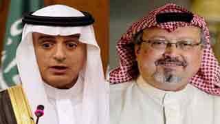 Saudi calls Khashoggi killing grave mistake, says prince not aware