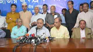 Oikyafront to hold rally in capital on Nov 2