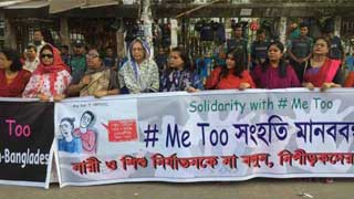 #MeToo protest in Dhaka