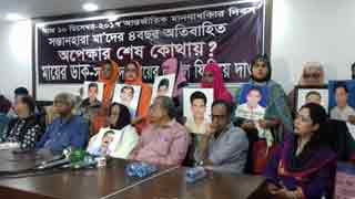 Civil activists raise serious concern over enforced disappearance