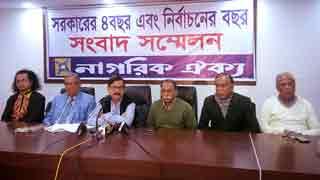Polls won't be fair under present govt: Manna