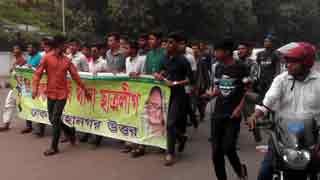 Chhatra League 'at the ready' in DU