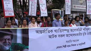 Citizens stage demo for Shahidul Alam's release