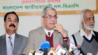 Denying home-made food for Khaleda Zia 'inhuman': BNP
