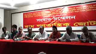 Left alliance opposes EVM, says it'll be used for rigging