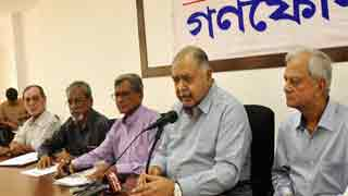 Wholesale arrests triggering fear before polls: Kamal