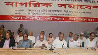 BNP extends support for national unity
