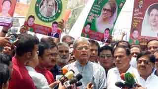 EC unable to hold fair polls: BNP