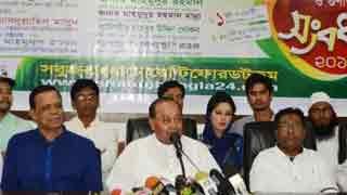 Movement only way to free Khaleda Zia: Moudud