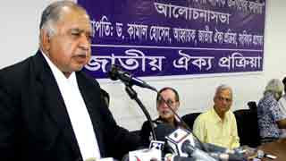 Situation will change soon: Dr Kamal