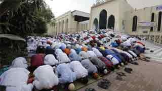Eid-ul-Azha celebrated
