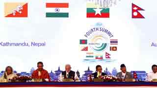 BIMSTEC leaders say they are committed to enhancing connectivity