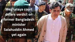 Indian court defers Salahuddin verdict again